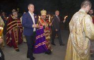 Благодатният огън озари Стара Загора
