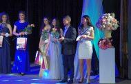 """Всички участнички в конкурса """"Царица Роза 2019"""" получиха ваучер за посещение на Европарламента"""