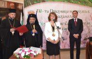 Старозагорският митрополит Киприан стана Почетен гражданин на Казанлък