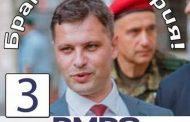 Гласът на България е силен и трябва да бъде чут