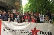 Иван Кръстев провокира младите в Стара Загора да мислят за Европа