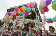 С празнично шествие честват 24 май в Стара Загора