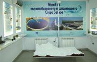 Откриват Музей на водоснабдяването и канализацията в Стара Загора