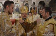 С архиерейска св. литургия бе отбелязан празникът на св. Братя Кирил и Методий