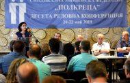 Ваня ГРИГОРОВА: Колапсът за страната е неизбежен, ако послушно затворим и мините