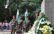 Стара Загора почита паметта на Ботев и загиналите за свободата