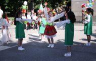 Празник за децата организират в Стара Загора