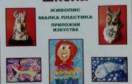 Годишна изложба открива Центърът за подкрепа за личностно развитие в Стара Загора