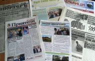 115 ученици участваха в журналистически конкурс в Стара Загора