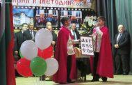 Вицепрезидентът Илияна Йотова почете училището в Обручище