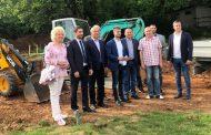 Парламентарната група на ГЕРБ с дарение за строежа на храма на Старозагорските бани