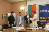 Млади хора се присъединиха към Ротари клуб Стара Загора
