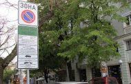 """Безплатна """"Зелена зона"""" на 24 май"""