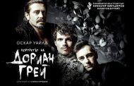 Театрален фестивал с хитови заглавия и атрактивни цени на билетите започва в Хасково