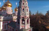 """Официалната позиция на епархийското ръководство за нуждата от ремонт и реставрация на камбанарията при храм """"Рождество Христово"""""""