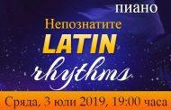 Две световнопризнати музикантки с концерт в Стара Загора