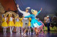 Танцуващото дете