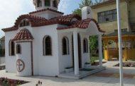 В Средец се радват на нов храм