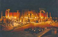 """Операта на Античен форум """"Августа Траяна"""""""