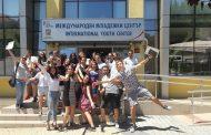 Български филми и дейности на открито предлага Международният младежки център