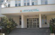 Имунизационни кабинети, които работят в Стара Загора на 21 февруари