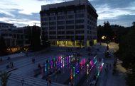 Цветни фонтани разхлаждат в Стара Загора