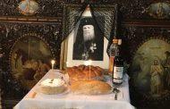 Почитаме паметта на митрополит Панкратий