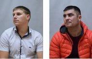 Продължава издирването на избягалите затворници от Старозагорския затвор, МВР пусна нови снимки
