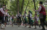 """Награди на Четиринадесетия национален тракийски фолклорен събор """"Богородична стъпка 2019"""""""