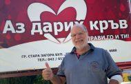 """""""Щедри сърца"""": нова инициатива на """"Здравна поща"""" насърчава безвъзмездното кръводаряване"""