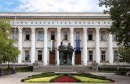 Книжовната съкровищница на България отчита ръст на нови читатели за първата половина на 2019 г.