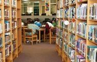 """Програма на Детски отдел на библиотека """"Родина"""" за 19-23 август"""