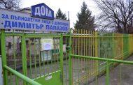 """Канят на """"Първа копка"""" на Дневен център за подкрепа на лица с деменция в Казанлък"""