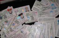 Единици сменят лични карти заради теча на данни от НАП