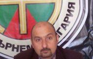 Листа с 9 кандидати за депутати регистрира ПП АТАКА в Стара Загора, водач е Михаил Михайлов