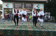 Традиционен панаир на занаятите от 15 до 18 август