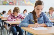 Удължават учебната година за някои ученици
