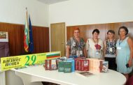 """""""Да сприятелим книжките с децата"""" с дарение за Търговската гимназия в Стара Загора"""