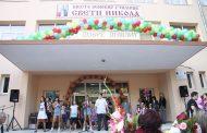 Старозагорско училище отваря врати за празника на града