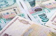 """Стартира """"Световна седмица на парите"""""""