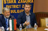 Живко Тодоров, кандидат за кмет на Стара Загора от ГЕРБ, пред Ротари клуб: За успешното управление е важно да има финансова стабилност