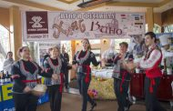 "Фестивал ""Хляб и Вино"" дава старт на коледното настроение на 1 декември!"