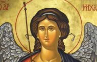 На Архангеловден почитаме и своя ангел пазител