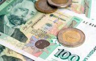 Минималната пенсия скача с 40 лева със заложената актуализация от 1 октомври