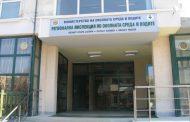 РИОСВ-Стара Загора: Инсталацията за биогаз в Нова Загора е приведена в съответствие с  действащото екологично законодателство