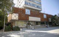 29.53% е избирателната активност в област Стара Загора към 16 часа