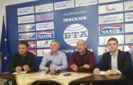Позиция на ВМРО-Стара Загора относно пресконференцията на председателя на Общинския съвет г-жа Динева