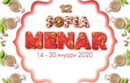 София МЕНАР Филм Фест гостува на Стара Загора