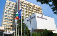 """Стартира процедура за избор на трима представители на държавата в Съвета на директорите на """"Мини Марица-изток"""" ЕАД"""
