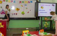 Второто класиране за прием в първи клас в Стара Загора приключи, за третото остават 23 деца